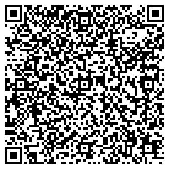 QR-код с контактной информацией организации АМЕДИКА