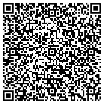 QR-код с контактной информацией организации ВИРКОМ ЭНЕРГО