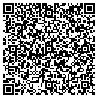 QR-код с контактной информацией организации МЕГЕЛ