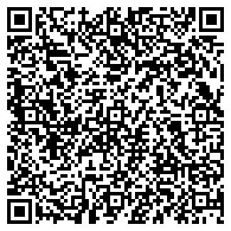 QR-код с контактной информацией организации ДСТ-С