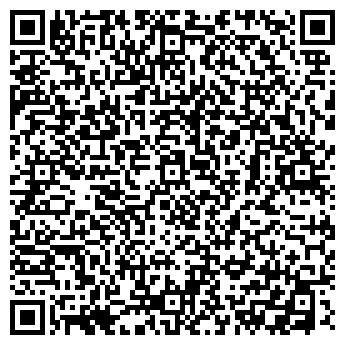 QR-код с контактной информацией организации МАИС-СЕРВИС