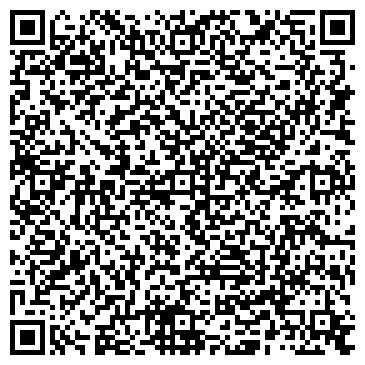 QR-код с контактной информацией организации ArcelorMittal, ЧП