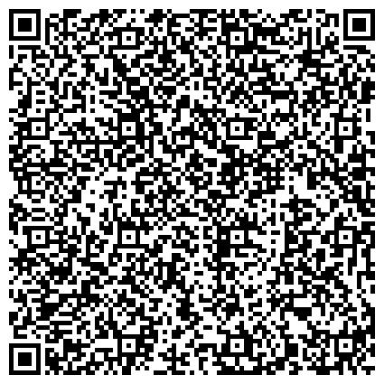 QR-код с контактной информацией организации УПРАВЛЕНИЕ СОЦИАЛЬНОЙ ЗАЩИТЫ НАСЕЛЕНИЯ РАЙОНА ОРЕХОВО-БОРИСОВО СЕВЕРНОЕ
