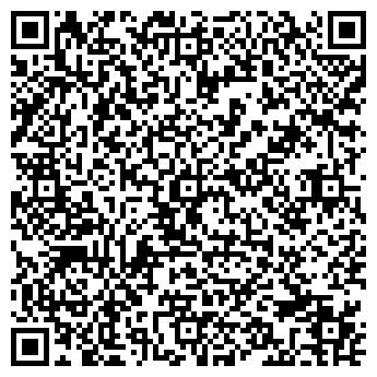 QR-код с контактной информацией организации ПИАР