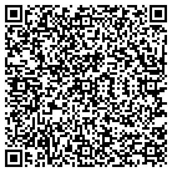 QR-код с контактной информацией организации СТЕКЛЯРИУС
