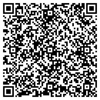 QR-код с контактной информацией организации ДМИТРИЕВСКАЯ ЦЕРКОВЬ