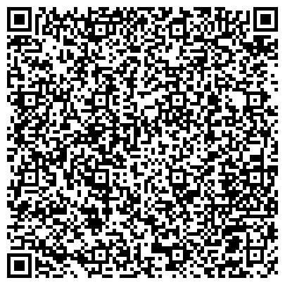 """QR-код с контактной информацией организации Общество с ограниченной ответственностью ООО """"СЧП """"Дивес"""" тел\факс 564-82-07"""