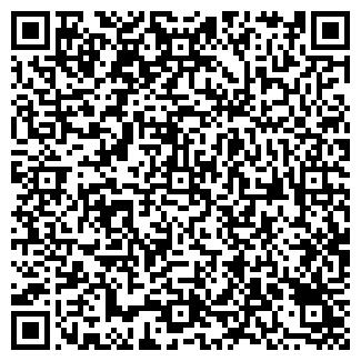 QR-код с контактной информацией организации ИОАННО-ПРЕДТЕЧЕНСКАЯ ЦЕРКОВЬ
