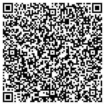 QR-код с контактной информацией организации Силикат Лтд, ООО
