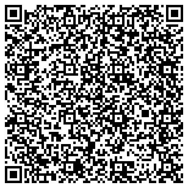 QR-код с контактной информацией организации КРЕСТОВОЗДВИЖЕНСКИЙ ИЕРУСАЛИМСКИЙ СТАВРОПИГИАЛЬНЫЙ ЖЕНСКИЙ МОНАСТЫРЬ