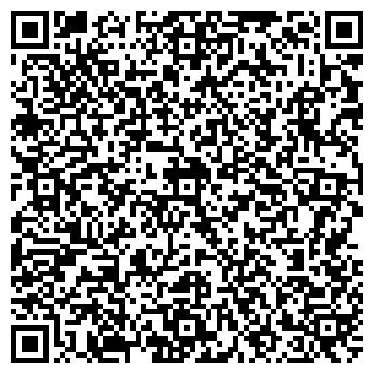 QR-код с контактной информацией организации СОБОР ИКОНЫ БОЖИЕЙ МАТЕРИ ОТРАДА И УТЕШЕНИЕ