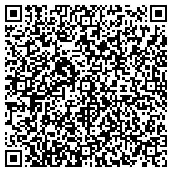 QR-код с контактной информацией организации ПРОГРЕСС ТОО