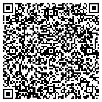 QR-код с контактной информацией организации ВАШ ЮРИСТ