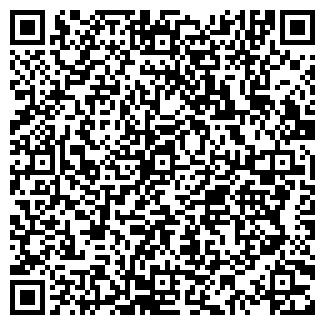 QR-код с контактной информацией организации ЭЛЕМЕНТЪ