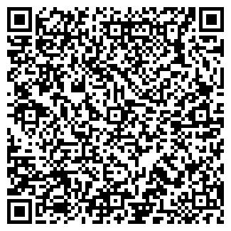 QR-код с контактной информацией организации ТРАНСМИССИЯ