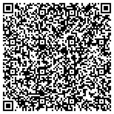 QR-код с контактной информацией организации ПОДВОЛОЧИСКАЯ РАЙОННАЯ ГОСУДАРСТВЕННАЯ АДМИНИСТРАЦИЯ