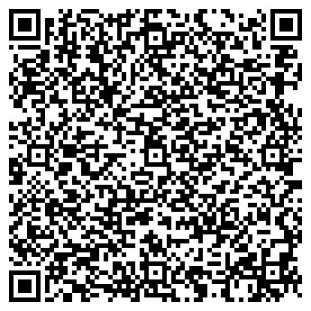 QR-код с контактной информацией организации АГРОМАШИНВЕСТ