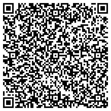 QR-код с контактной информацией организации ПОГРЕБИЩЕНСКОЕ СЕЛЬСКОХОЗЯЙСТВЕННОЕ