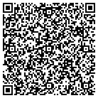 QR-код с контактной информацией организации ПУТНИК ТОО