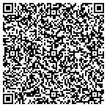 QR-код с контактной информацией организации Бибатырев Р. М., ИП