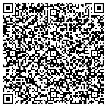 QR-код с контактной информацией организации Канзафаров Р. З., ИП
