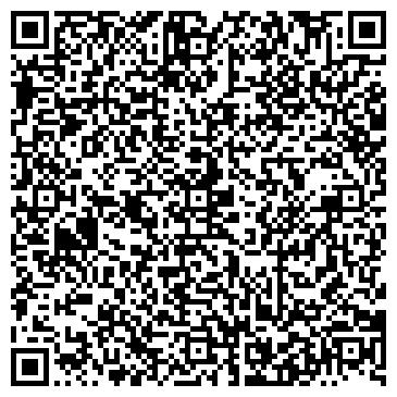 QR-код с контактной информацией организации Shamshir (Шамшир), ТОО