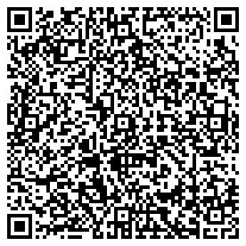 QR-код с контактной информацией организации Luxe (Люкс), ТОО
