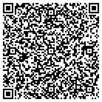QR-код с контактной информацией организации Система МТС, ТОО