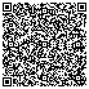 QR-код с контактной информацией организации СтройМир, ТОО