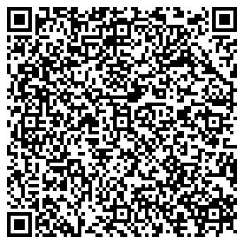 QR-код с контактной информацией организации Стиль, ТОО