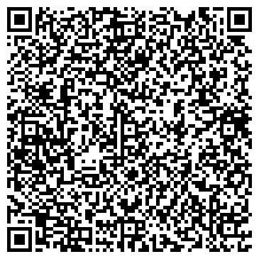 QR-код с контактной информацией организации Снабсервис, ТОО