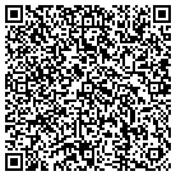QR-код с контактной информацией организации Одеон Элит, ТОО