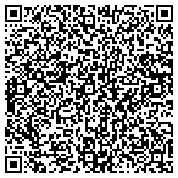 QR-код с контактной информацией организации Alina Trade (Алина Трейд), ТОО