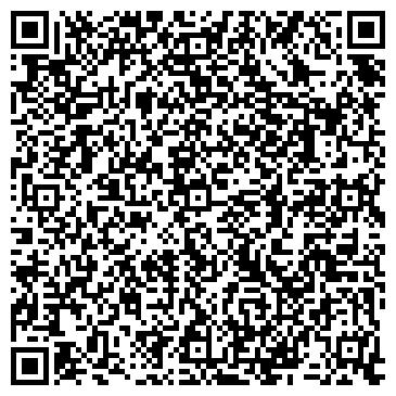QR-код с контактной информацией организации МедиаРекордс, ООО