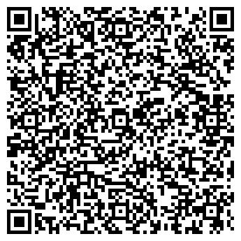QR-код с контактной информацией организации Юган Строй, ТОО