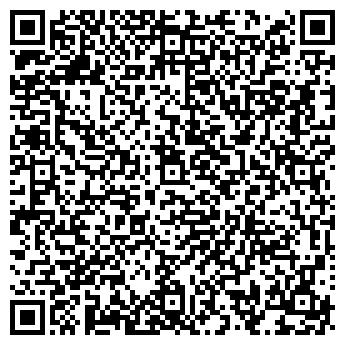 QR-код с контактной информацией организации Рауан А, ТОО