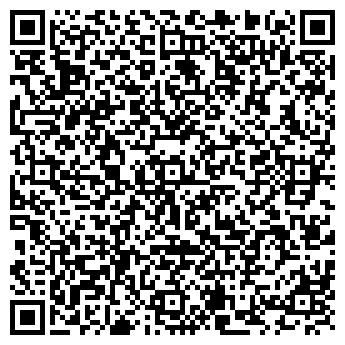 QR-код с контактной информацией организации ВИННИЦАХЛЕБОПРОДУКТ
