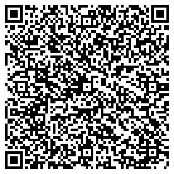 QR-код с контактной информацией организации Дизайн Декор,ТОО