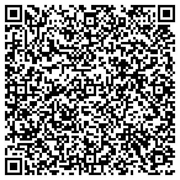 QR-код с контактной информацией организации Inter-Service-A (Интер-Сервис-А), ТОО