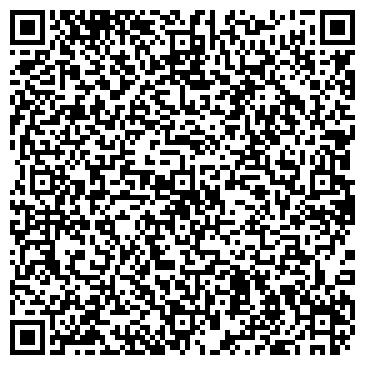 QR-код с контактной информацией организации КОЛОС, СЕЛЬСКОХОЗЯЙСТВЕННОЕ ООО