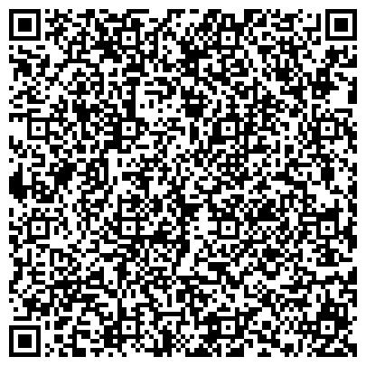 QR-код с контактной информацией организации Семипалатинский завод асбестоцементных изделий ТОО