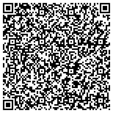 QR-код с контактной информацией организации Тигай Л. В., производственно-торговая компания, ИП