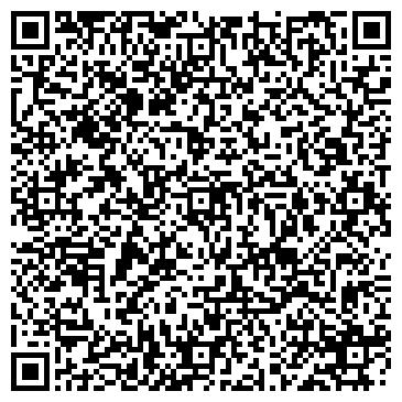QR-код с контактной информацией организации Astana Company (Астана Компани), ТОО