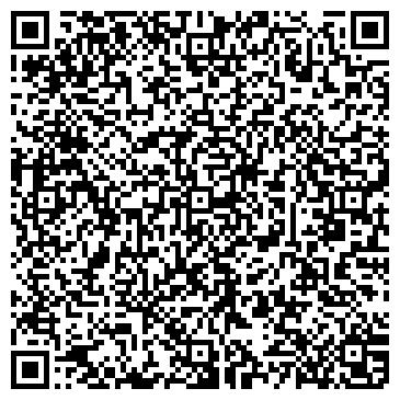QR-код с контактной информацией организации ARTstyleBN (Арт стиль БН), ТОО