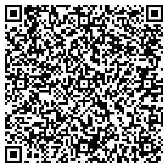QR-код с контактной информацией организации UltraPlit (УльтраПлит), ТОО