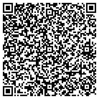 QR-код с контактной информацией организации Аксу Бетон 07, ТОО