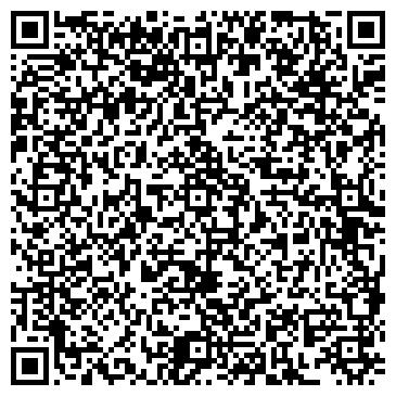 QR-код с контактной информацией организации Stone world (Стоун уорлд), ТОО