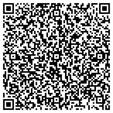 QR-код с контактной информацией организации SIGMA (Сигма), TOO