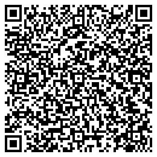 QR-код с контактной информацией организации РА ТОО