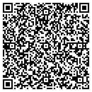 QR-код с контактной информацией организации Данас, ТОО